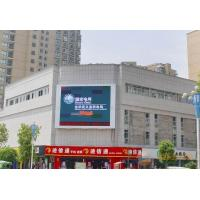 Outdoor DIP P8 Full Color Outdoor Advertising Billboard Led Digital Display Manufactures