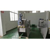 Activated Sludge Dewatering Equipment Wastewater Domestic Sewage Treatment MDS201 Manufactures