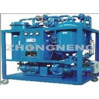 TY Series Vacuum Turbine Oil Purifier Manufactures