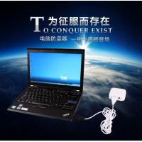 COMER anti-theft alarm devices security display devices for tablet cellphone laptop computer alarm Manufactures