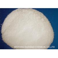 China White Color Sulfamic Acid Powder as Bleaching Agent , Melting Point 215°C on sale