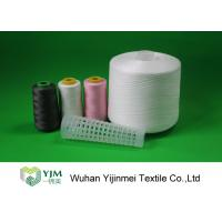 Dyed Plastic Tube Polyester Heavy Duty Sewing Thread Good Color Fastness Manufactures