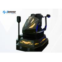 Amusement Park Science Fiction VR Racing Simulator With Dynamic Platform Manufactures