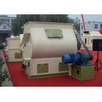 China High Intensity Livestock Feed Mixer Poultry Cattle Feed Mixture Machine on sale