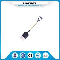 Wooden Handle Steel Spade Shovel S512 , Hole Digging Spade Flat Nose Multi Colors Manufactures