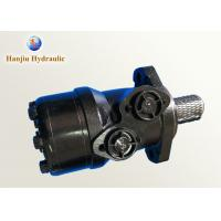 High Performance Orbit Hydraulic Motor BMR 200 Replace Bosch Rexroth MGR GMR Manufactures