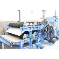 Hydrophilic Non Woven Fabric Manufacturing Machine For Agricultural Cover Manufactures