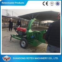 40Hp Diesel Engine Wood Chips Wood Chipper Shredder For Forest Use Manufactures