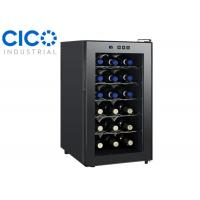 China Glass Front Thermoelectric Wine Refrigerator , Dual Control Wine Fridge on sale