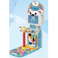 Buy cheap Baby Adventure Topic Family Entertainment Games , Family Game Center from wholesalers