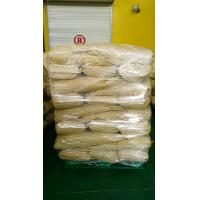 Buy cheap Meat Sodium Alginate Powder,800cps For Cold Food Industry,food thickener from wholesalers