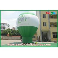 China Advertising Stand Inflatable Balloon Oxford Cloth PVC Bottom Logo Print on sale