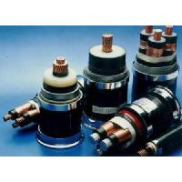 China 35kv XLPE Insulated Power Cable on sale