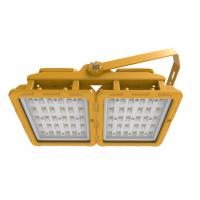 200W - 500W Bright Outdoor LED Lights IP66 Energy Saving LED Flood Light Manufactures