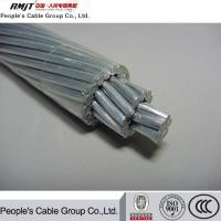 Buy cheap Competitive price of AAAC bare conductor from wholesalers