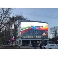 Outdoor Transparent Dip Led Display P33-33 With 6500 Nits Brightness Manufactures