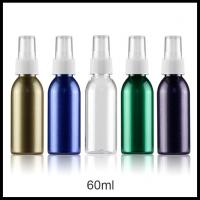 Plastic Perfume Essential Oil Spray Bottles Empty Cosmetic Container 60ml Durable Manufactures