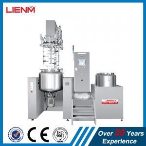 Hydraulic lifting vacuum homogenizing emulsifier Manufactures