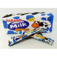 Parago milk flavor chewing milk candy deep milk flavor healthy and sweet Manufactures