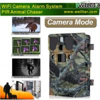 Quality 1080P HD Video Camera With Camo Housing, Impressive 0.6-1s Shooting Time, Never Missing Any Important Picture for sale