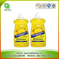 Strong Lemon Perfume Liquid Dishwashing Detergent Manufactures