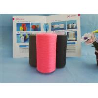 China High Quality 100% Dyed Polyester Spun Yarn Ne 40s / 2 for Garment Sewing on sale