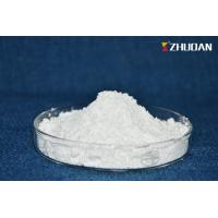 China High Purity Chemical  Halogen Free Flame Retardant Additives 400 Mesh Non Corrosive on sale