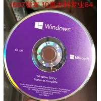 China 1 GHz Windows 10 Pro OEM DVD , Activation Online Windows 10 Professional OEM on sale