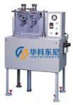 Shoe Water Penetration Shoe Testing Machine Waterproofing Ability Manufactures