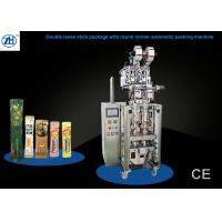 Pharmaceutical Packaging Machines , Small Pouch Packing Machine SGS CE Certificate Manufactures