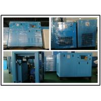 China Single Stage Rotary Screw Air Compressor Uses In Industry 15KW Fixed Speed on sale