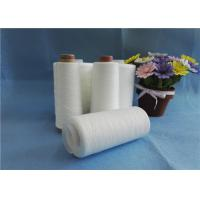 High Tenacity 100 Spun Polyester Weaving Yarn With Paper Cone / Dyeing Tube Manufactures