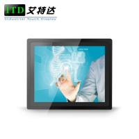 Rugged Sunlight Readable LCD Monitor Multi Touch Display Panel Mounted High Bright 17 Inch Manufactures