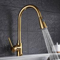 Gold long neck extendable pull out brass kitchen basin faucet  For Hotel Use Manufactures