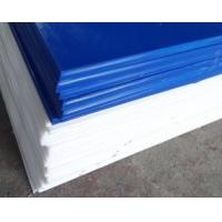 POM sheet/Rod, Engineering colored Plastic, Extrusion process, pure material Manufactures