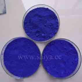 Ultramarine Blue (CAS: 57455-37-5) Manufactures