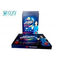 Deep Cleaning 3 In 1 Laundry Sheets , Super Condensed Detergent Sheets For Travel  Manufactures