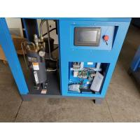 Buy cheap 160KW Air Cooling Direct Driven Air Compressor For Simple Spray Painting from wholesalers