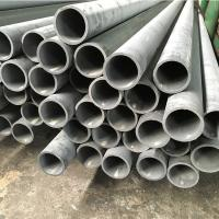 China Seamless Carbon Steel Tube E235 / E355 Material Anti Rust Oil Protection on sale