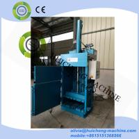 Quality Small Recycling Machine Vertical Press Waste paper Baler/bundling machine for sale for sale