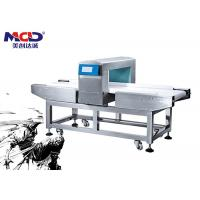 Food Processing Industry Food Metal Detector Machine Factory Direct Proceeding Manufactures