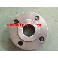 ASTM A350 LF2 flange Manufactures