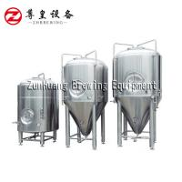 China High Performance 500L Craft Beer Fermentation Tank For Food / Beverage Factory on sale