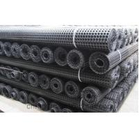 Biaxial Steel-plastic Geogrid Manufactures