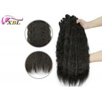 Full Cuticles Brazilian Virgin Hair Weft Water Wave Black Womon Natural Hair Manufactures