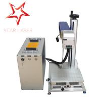 Coated Mini Fiber Laser Marking Machine Easy OperationFor Crystal / Brass Manufactures