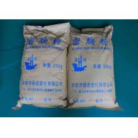 Compression Melamine Moulding Powder For Engineering Plastics Manufactures