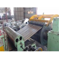 High - Precision Steel Slitting Line For Mild Steel Or Galvanized Steel Sheet Manufactures