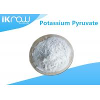 White Crystalline Powder Potassium pyruvate CAS 4151 33 1 For Weight loss