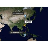 Bali Denpasar  Air Cargo Freight Forwarder From China Main Hubs  Fast Delivery Manufactures